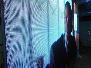 светодиодные экраны - производство и продажа в СПб