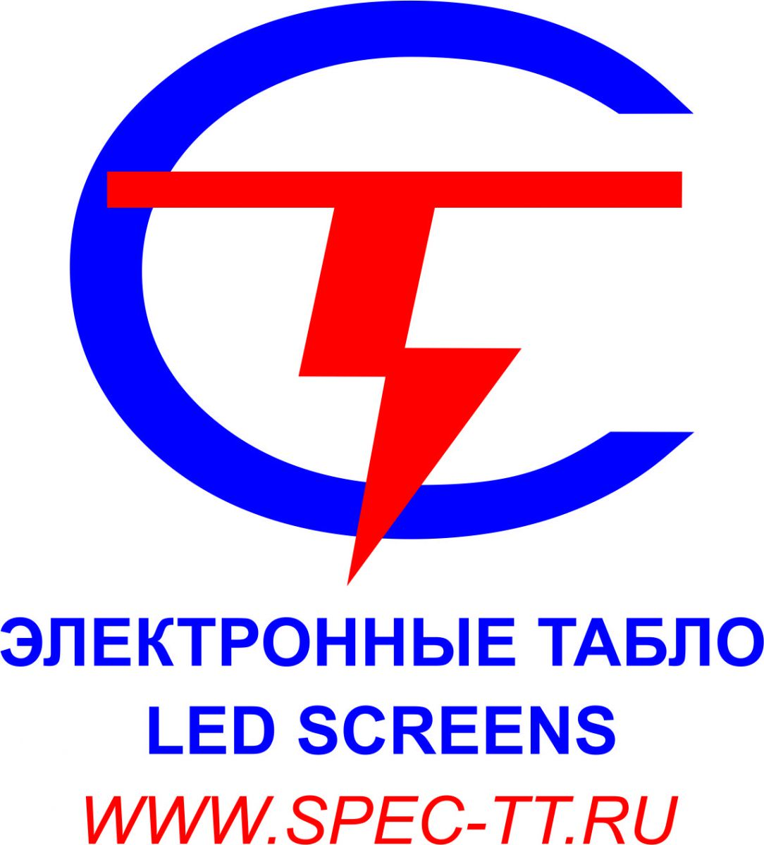 Логотип СпецТранзит