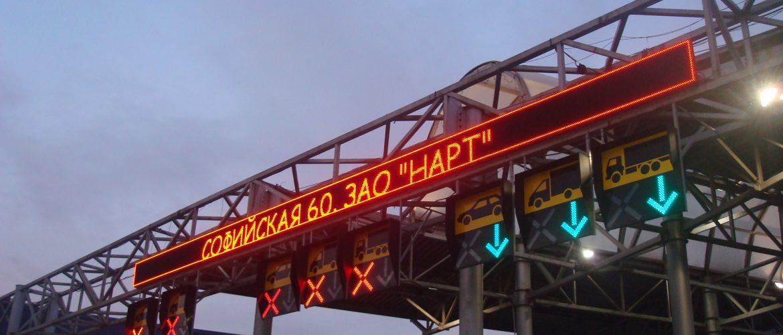 Светодиодная бегущая строка 15000x600 мм