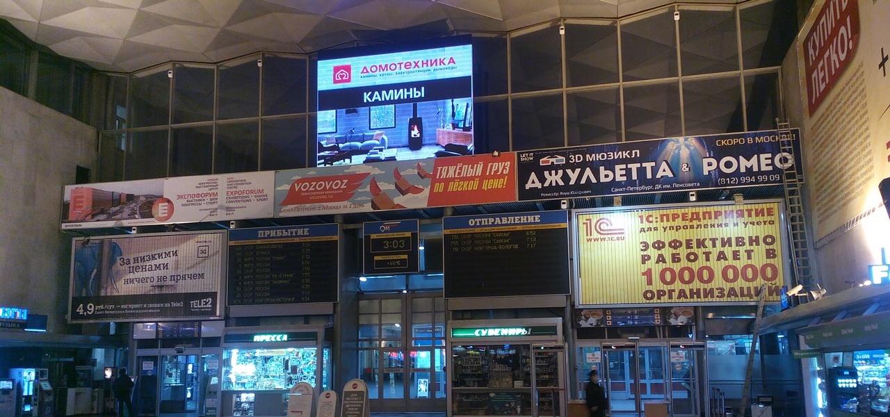 светодиодные экраны для рекламы