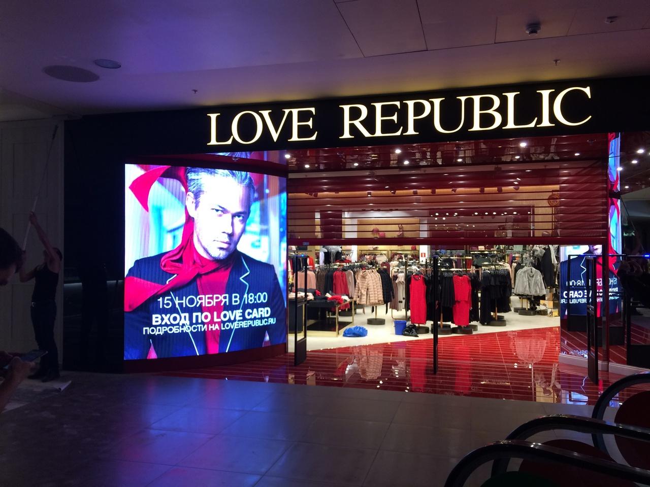 Светодиодный экран для Love Republic