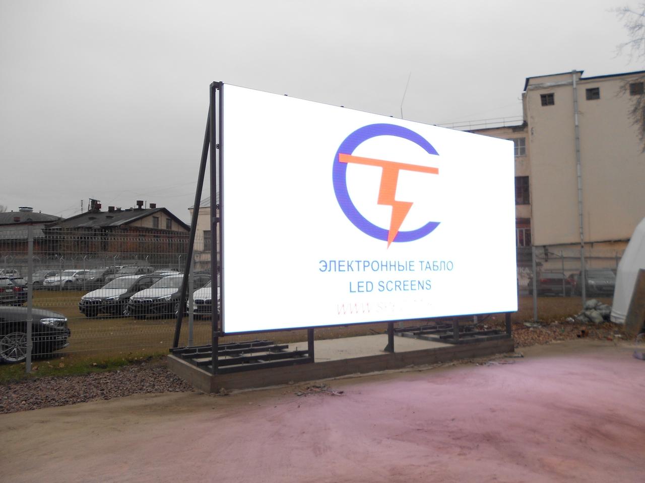 Уличный светодиодный экран для планетария