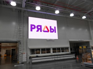led screen p5 1 2
