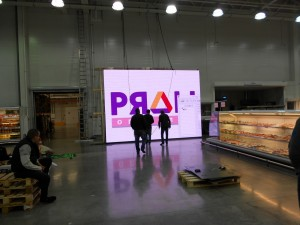 led screen p5 3 2